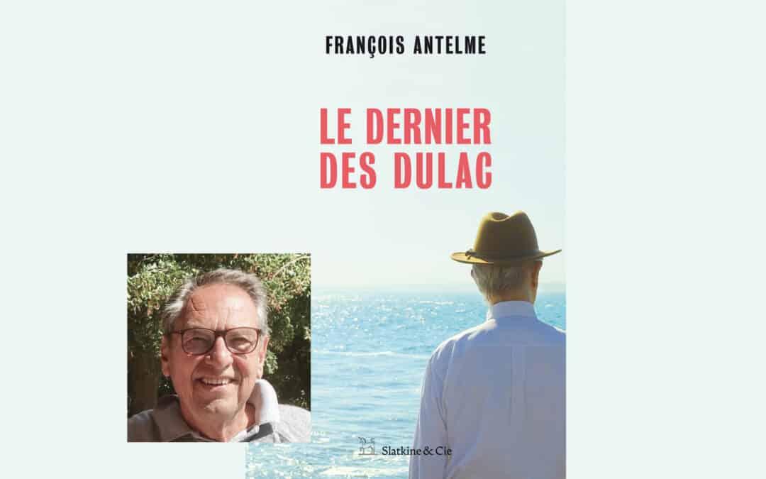 Rencontre avec François Antelme