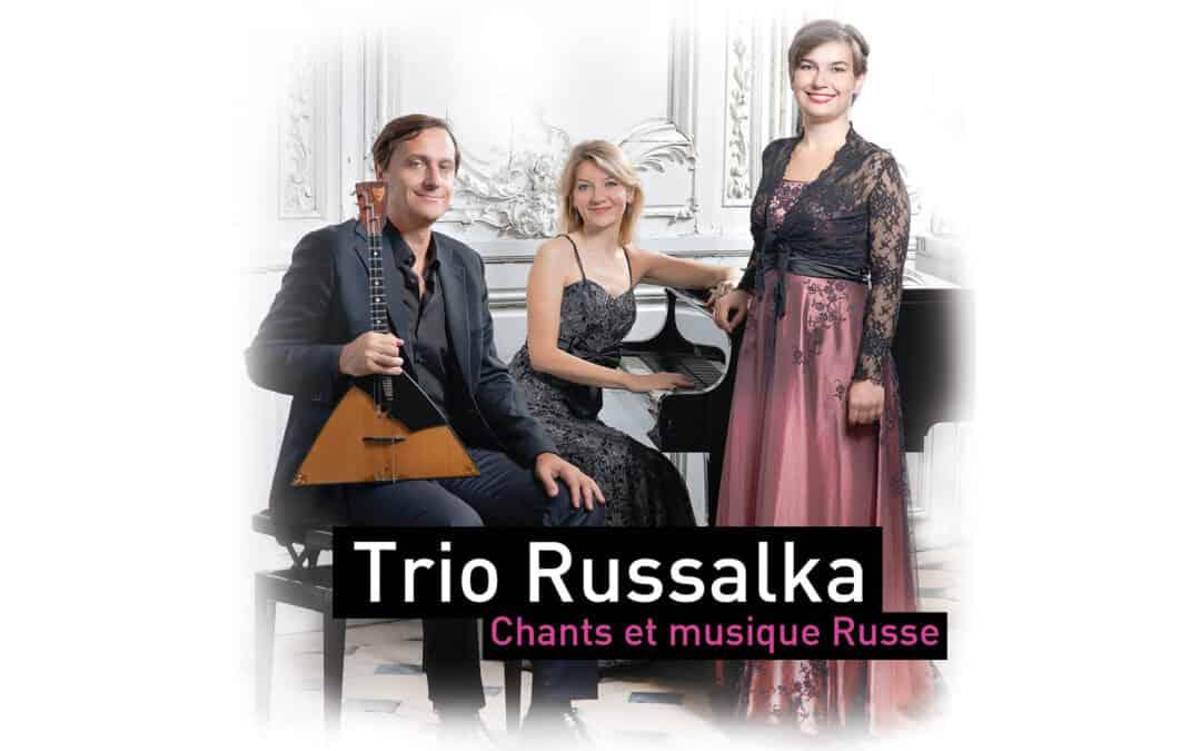 Les mercredis musicaux «La Ballade Russe»